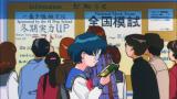 Ami-chan no Hatsukoi Special